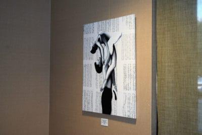 brandon scott art